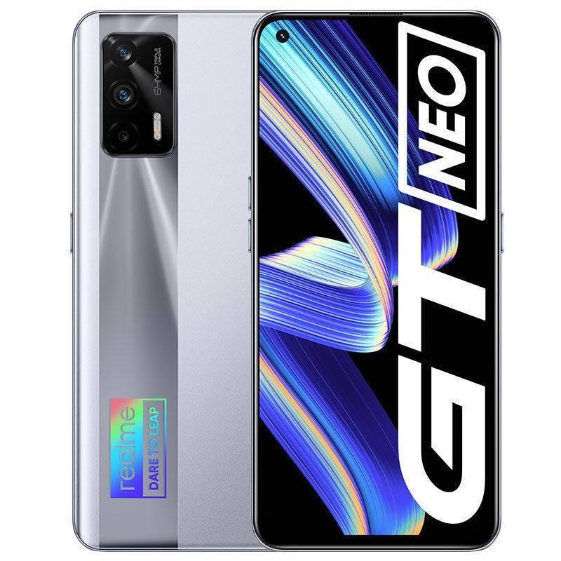 超级闭眼买、88VIP:realme 真我 GT Neo 5G智能手机 12GB+256GB