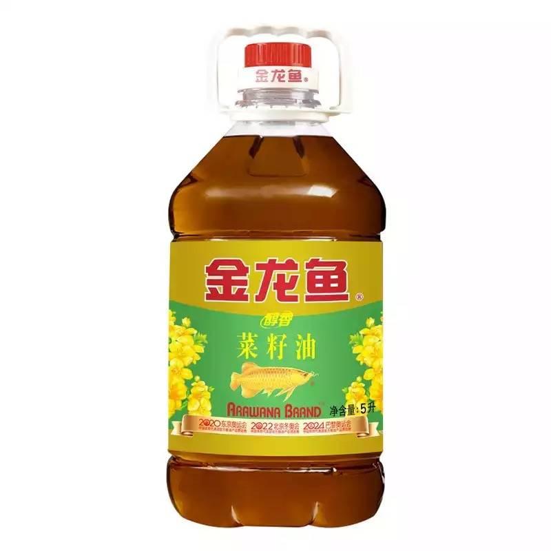 京喜APP:金龙鱼 醇香 菜籽油 5L