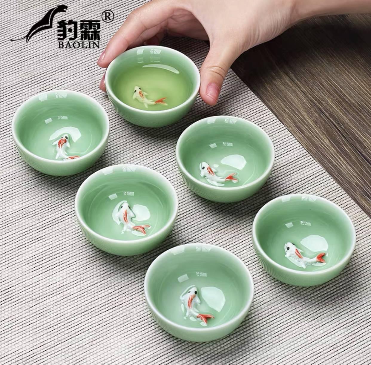 豹霖 龙泉陶瓷 青瓷功夫茶具 茶杯 6个
