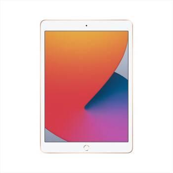 88VIP、聚划算百亿补贴:Apple 苹果 iPad 8 2020新款 10.2英寸平板电脑 32GB WLAN版