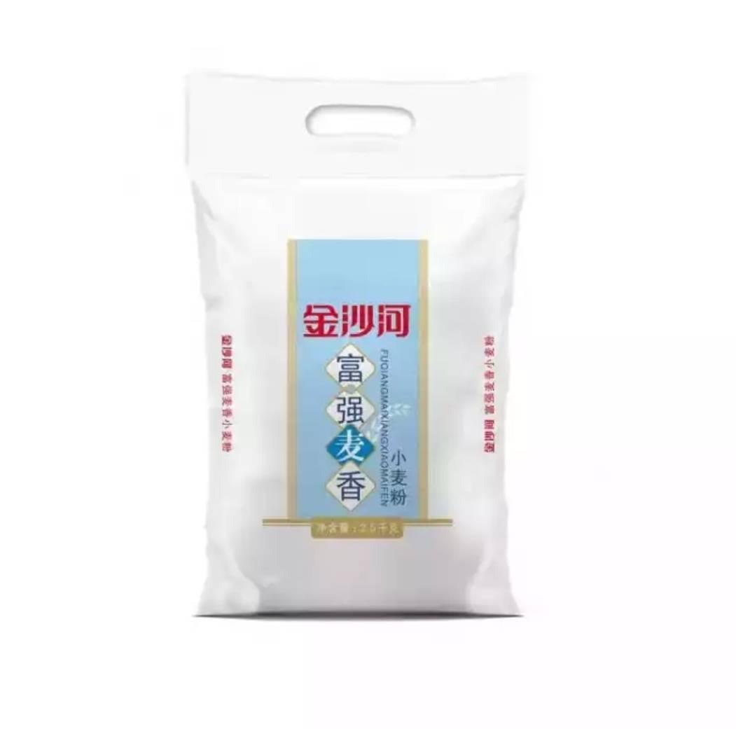 京喜APP:金沙河 面粉 2.5kg    8.9元包邮(需用券)(慢津贴后7.9元)