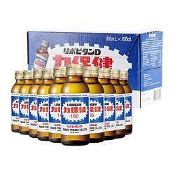 力保健 维生素B功能饮料 100ml*10瓶 75元包税(下单立减)(慢津贴后72.47元)(超级补贴)