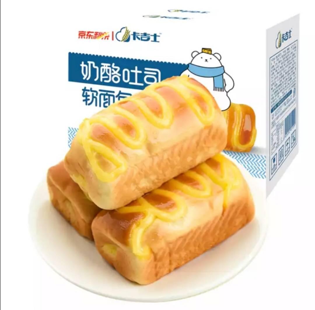 21日10点:卡吉士 奶酪吐司 夹心手撕面包 400g*2箱 15.9元包邮