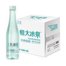 恒大冰泉 低钠矿泉长白山天然水 500ml*12瓶整箱