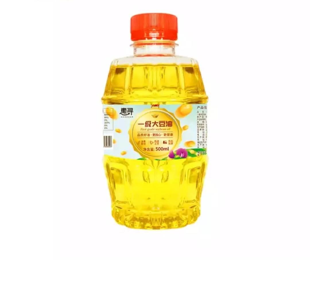 京东极速版:惠寻 一级大豆油 食用油500ml 3.9元包邮