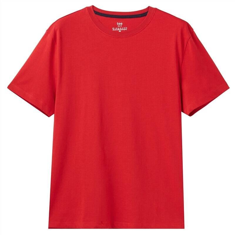 限尺码:GIORDANO 佐丹奴 男士短袖 T恤