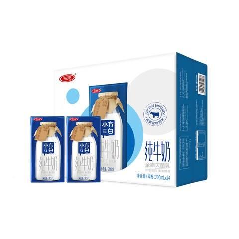 超级闭眼买:三元(SAN YUAN)小方白纯牛奶 200ml*24盒*2件 T精选    65.85元(需用券、合32.92元/件)(慢津贴后31.09元)