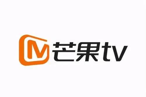 超级闭眼买:芒果TVPC移动影视会员12个月 T精选 60元(需用券)