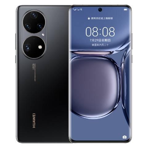 新品发售、30号0点:HUAWEI 华为 P50 Pro 4G 全网通 8GB+256GB(曜金黑)    6488元包邮(需预定)
