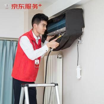 京东 空调单台挂机全拆洗 上门服务 79元(慢津贴后75.68元)