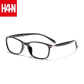 HAN 汉 近视眼镜框架3403+1.56非球面防蓝光镜片 69元包邮(慢津贴后67.32元)