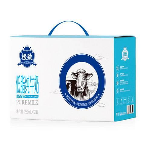 SANYUAN 三元 极致高品质 低脂纯牛奶250ml*12盒+高露洁牙膏 26.6元(需首单礼金券  需换购 需运费)