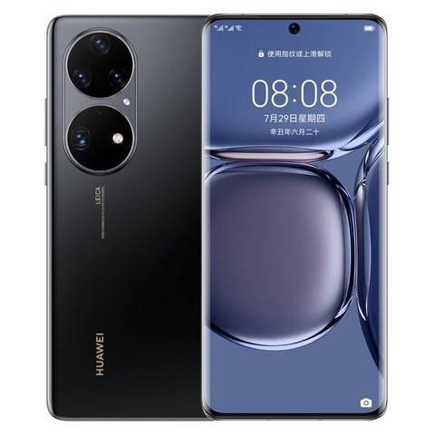 20点08分:HUAWEI 华为 P50 Pro 智能手机 8GB+256GB    6488元包邮(需加入会员、需预定)