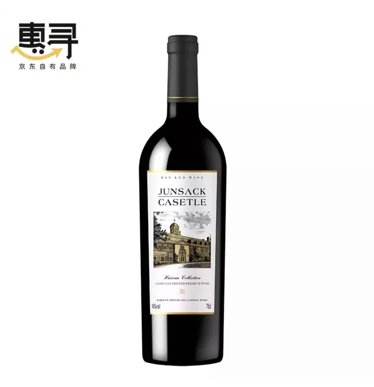 京东极速版:惠寻 君萨克古堡 珍藏干红 葡萄酒 750ml 14.9元包邮