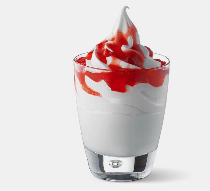 天猫U先:McDonalds 麦当劳 草莓新地 单次券    1元