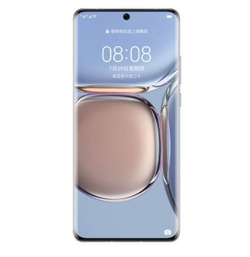 新品上市:HUAWEI 华为 P50 Pro 4G手机 8GB 256GB    7088元