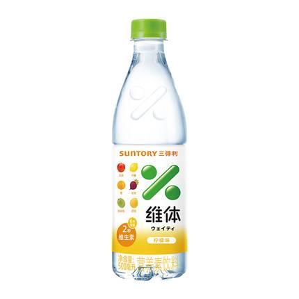 三得利 维体维生素饮料 柠檬味 500ml 1元(限购1件)