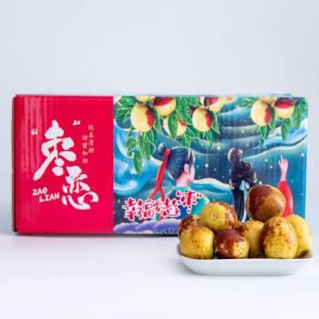 京喜app:誉福园 国产糖心冬枣 5斤礼盒装(净重4.5斤)