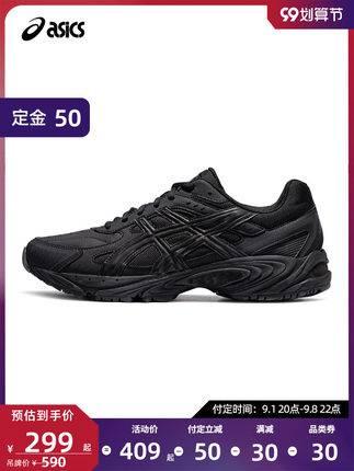 ASICS 亚瑟士 GEL-170 1203A175 男女款休闲老爹鞋