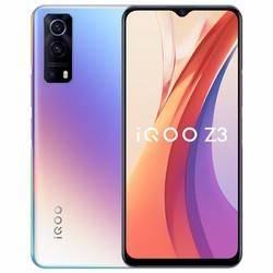 16日0点:iQOO Z3 5G智能手机 6GB 128GB