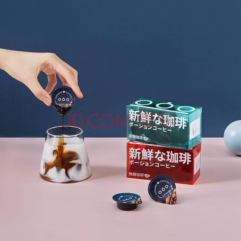 隅田川 液体胶囊咖啡液蔗糖冷萃黑咖啡 2盒