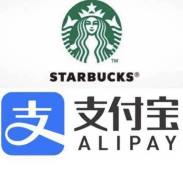 支付宝×星巴克 免费领咖啡5折/8折等优惠券数量有限,先到先得
