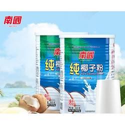 再降价、PLUS会员:Nanguo 南国 纯椰子粉 360g*2罐*2件 58.8元包邮(多重优惠,合29.4元/件)