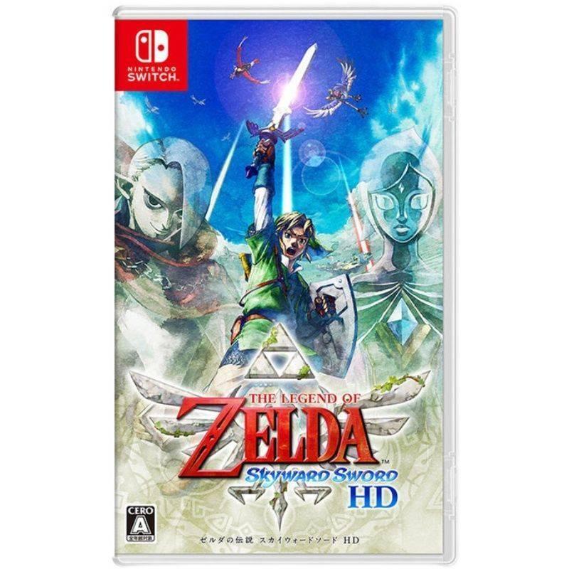 拼多多百亿补贴:Nintendo 任天堂 switch NS游戏 塞尔达传说天空之剑HD重制版 中文 现货262元包邮