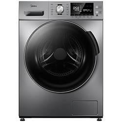 PLUS会员:Midea 美的 MG100A5-Y46B 滚筒洗衣机 10公斤1589元包邮(需用券)(补贴后1576.29元)