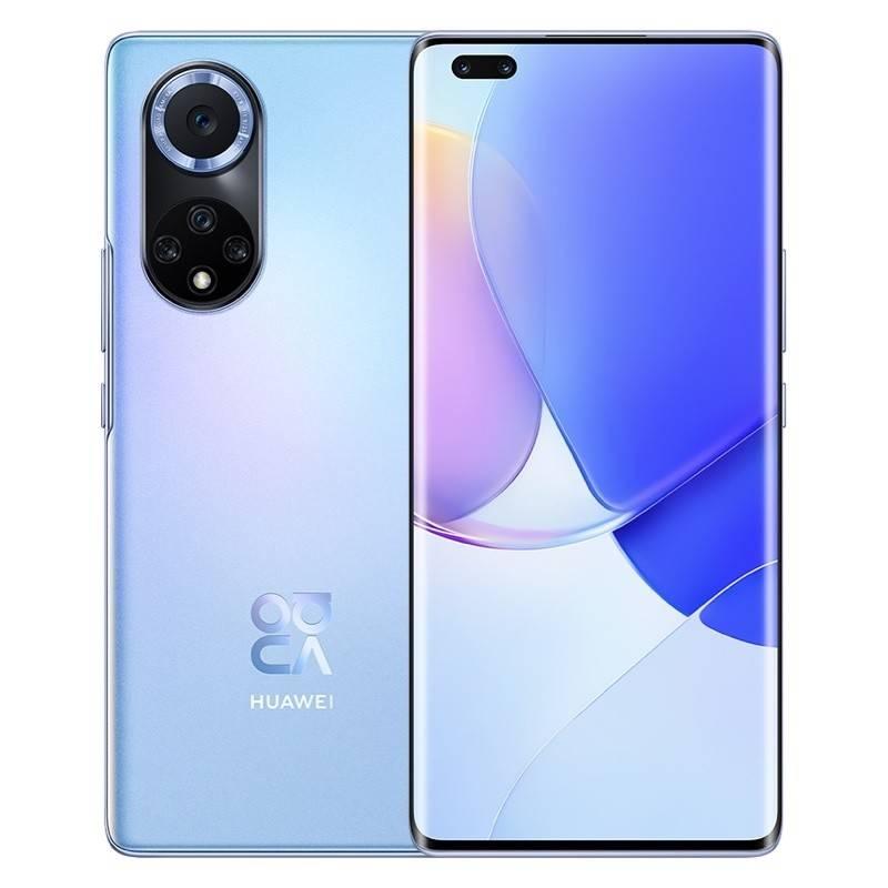 HUAWEI 华为 nova 9 Pro 4G智能手机 8GB+128GB3499 元包邮(需定金100元,29日10点08分付尾款)