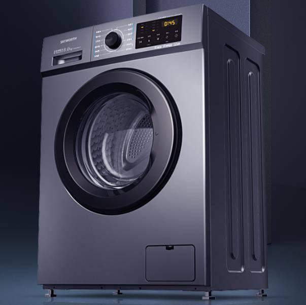 SKYWORTH 创维 XQG80-B15MC 滚筒洗衣机 8KG YV1233元包邮(需用券)(补贴后1226.84元)