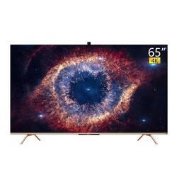 25日0点:SKYWORTH 创维 65A20 液晶电视 65英寸 4K4199元包邮(需用券)
