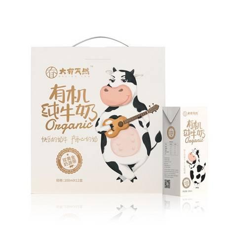 PLUS会员:大有天然 有机纯牛奶 250ml*12盒 34.8元包邮(补贴后33.8元)