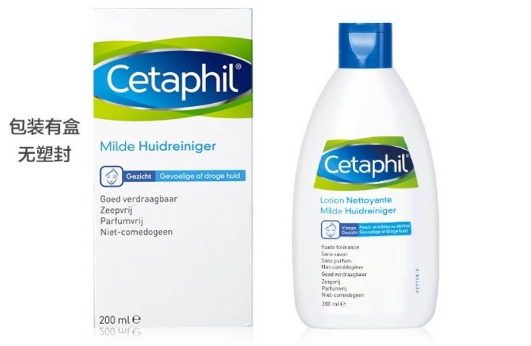 丝塔芙 Cetaphil 清洁毛孔洗面奶 200ml*2 105元包邮(需购两件,合52.5元/件)(补贴后51.5元)