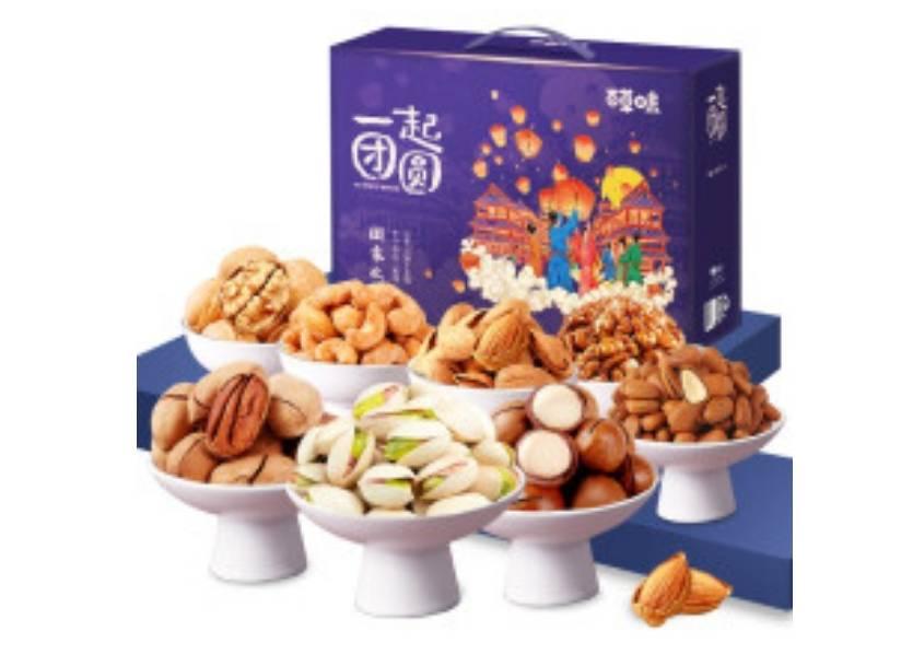 Be&Cheery 百草味 坚果大礼包 2360g 99元包邮(双重优惠)(补贴后95.14元)