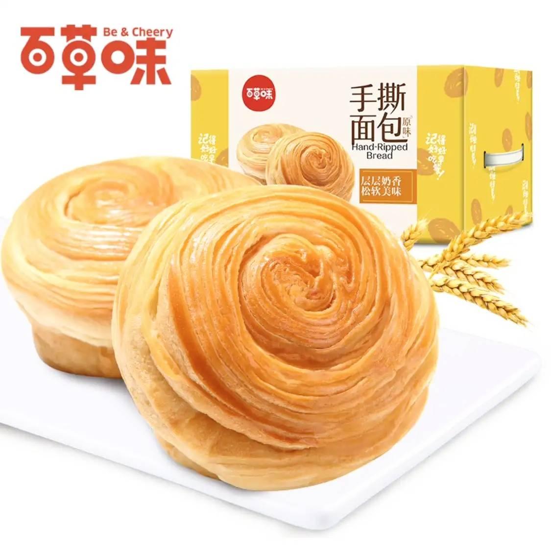 百草味 手撕面包1000g/箱  16.89元(需用券)(补贴后15.88元)