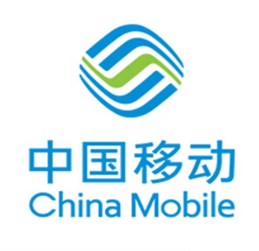 中国移动 抽奖立得 5元话费兑换券
