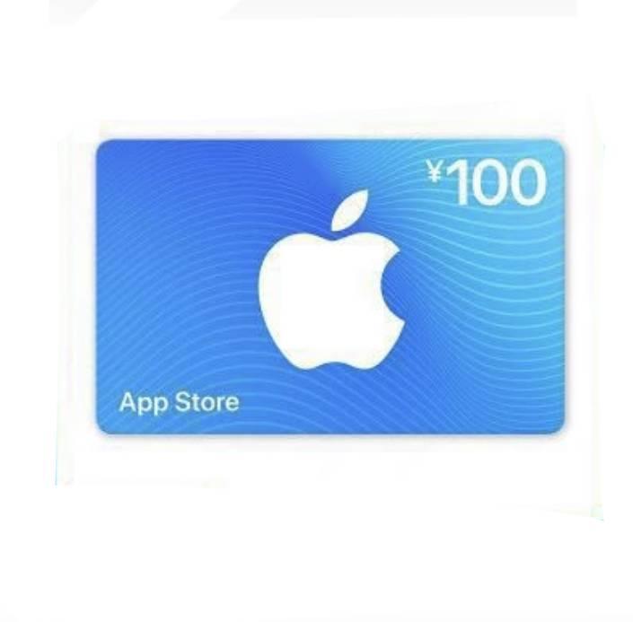 App Store 充值卡 100元(电子卡)Apple ID 充值 T精选