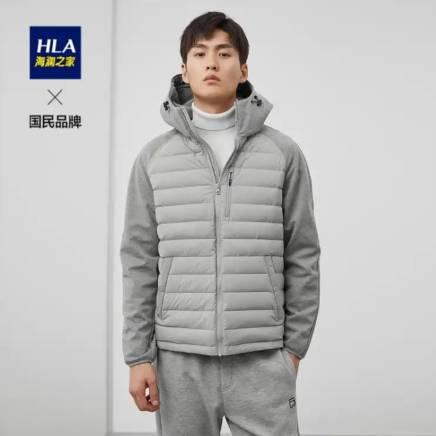 海澜之家 时尚拼接羽绒服男HWRAJ4R056A 浅灰镶拼A7 180/96A/XL