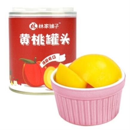 京喜APP:林家铺子 黄桃罐头 300g*4罐