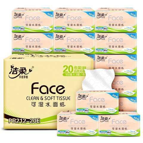 闭眼买、PLUS会员:C&S 洁柔 粉Face系列 抽纸 3层100抽20包(195mm*123mm)*3件 T精选