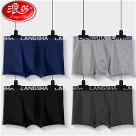 PLUS会员:Langsha 浪莎 HD1003 男士纯棉内裤 4条装 *2件