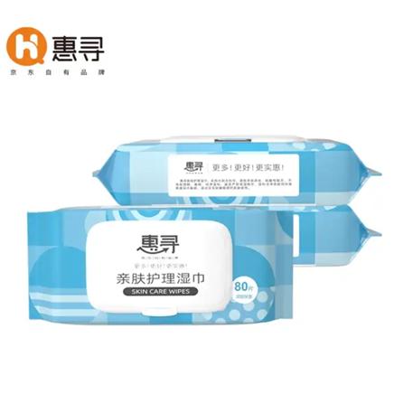 京东极速版:惠寻 手口湿巾80抽*3包