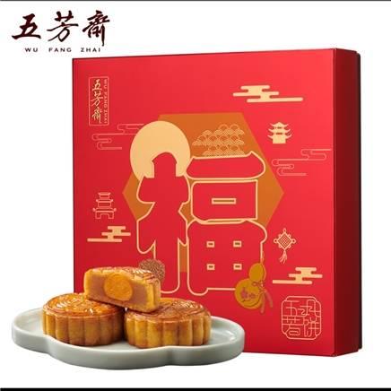 临期品:五芳斋 月饼礼盒 多款可选 T精选    9.61元+29淘金币 包邮