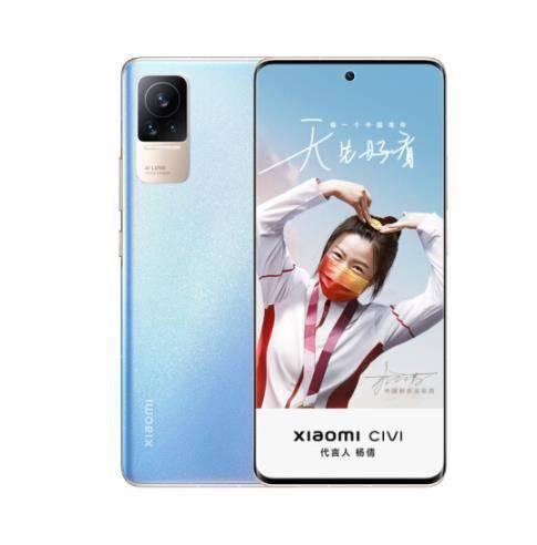 小米 Civi   5G手机 8G 256GB 蓝色2899元