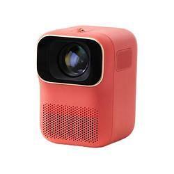 20日0点:xming 小明科技 Q1 迷你家用便携投影仪 珊橘红999元
