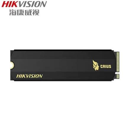 拼多多百亿补贴:HIKVISION 海康威视 C2000 Pro M.2 NVMe 固态硬盘 1TB668元包邮(需用券)