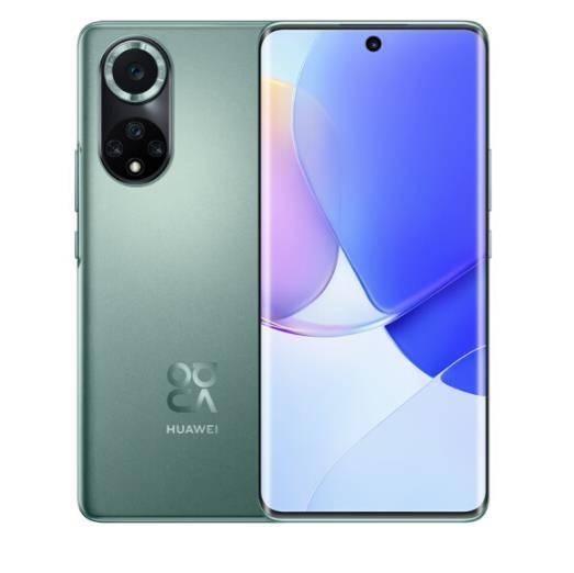 20日20点:HUAWEI 华为 nova 9 4G智能手机 8GB 256GB 2949元 包邮(需定金100元,31日20点付尾款)2949元