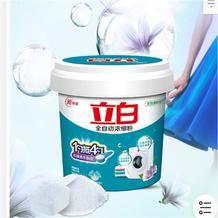 立白 洗衣粉家庭装 1.8kg*2桶*2件+送洗衣皂226g*4