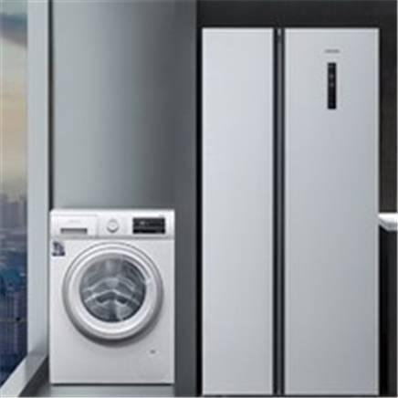 双11预售:SIEMENS 西门子 KA50NE20TI+WG42A2Z01W 变频冰洗套装 502升超薄+9kg除菌 6649.1元包邮(需20元定金、31日付尾款)